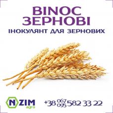 BiNOC Зернові