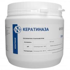 Кератиназа