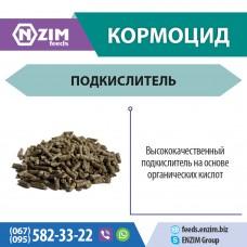 Кормоцид